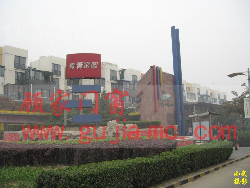 ,北京阳光房制作,阳光房效果图,阳光房价格 欢迎你