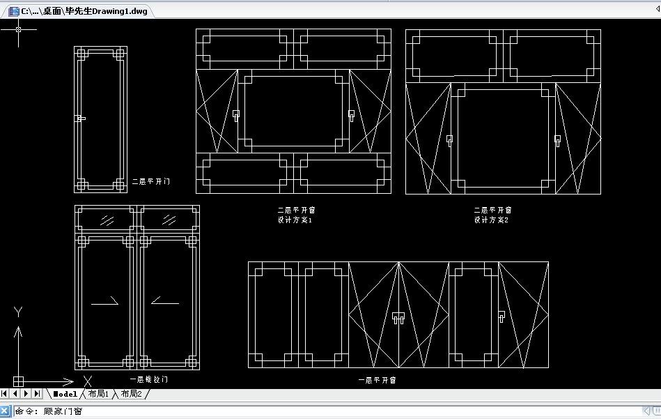 封案例cadv案例图纸原型图纸比例怎么调标注坐标阳台图片